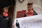 Молодогвардейцы не решились надеть платья в знак протеста против военной формы: Фоторепортаж