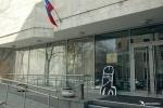 У здания Минкульта прошла акция с изображением фаллоса: Фоторепортаж