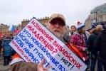 На митинге в защиту Петербурга полиция отдыхала: Фоторепортаж