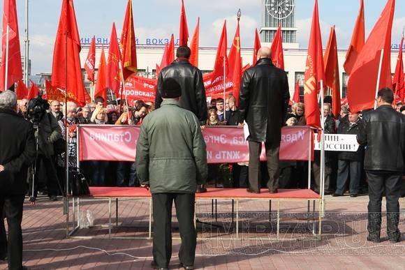 В Петербурге праздновали день рождения Ленина: Фото
