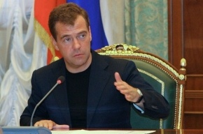 Медведев снял с должности очередных высокопоставленных милиционеров
