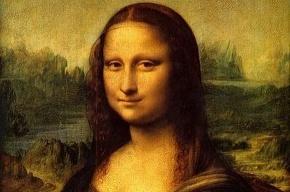 В Италии начали поиски останков Моны Лизы