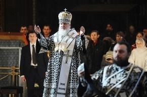 Патриарх упрекнул отечественное телевидение за веселье