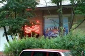 Возбуждено дело по факту незаконной игорной деятельности в отношении ООО «Джетплей»