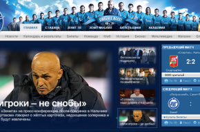 Сайт «Зенита» вернулся на спортивную орбиту