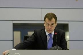 Медведев обратился к россиянам: 25 лет чернобыльской катастрофы