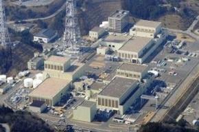 На АЭС «Онагава» произошла утечка радиоактивной воды