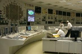 Про атомную энергию расскажут в информационном центре