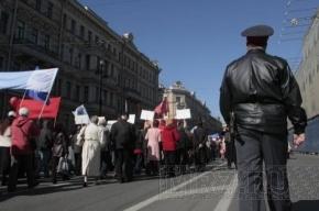 «Первомай несогласных» начнется у БКЗ «Октябрьский»