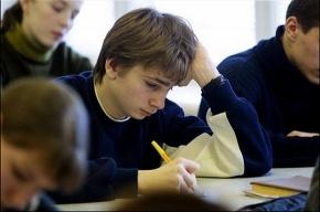 На пробном ЕГЭ по английскому тест изобиловал ошибками
