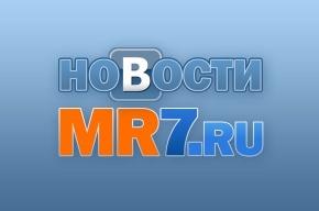 Открыта Официальная страница сайта MR7.ru в ВКонтакте