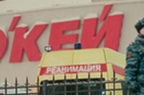 В супермаркете «О'кей» вор прострелил охраннику губу