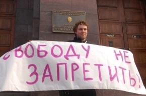 В Петербурге задержан лидер «Молодежного Яблока» Александр Гудимов