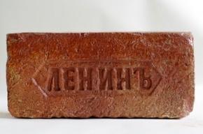 «Музей кирпича» приглашает на выставку