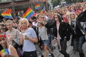 Геи и лесбиянки пока не решили, что делать 1 мая
