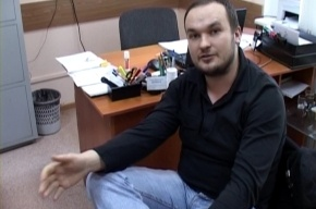 На фото) в том, что еще 5 апреля 2011 года он взломал официальный сайт