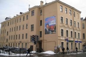 Стену изуродовали плакатом с изображением депутата