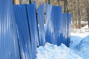 Посетителям Удельного парка угрожает синий забор