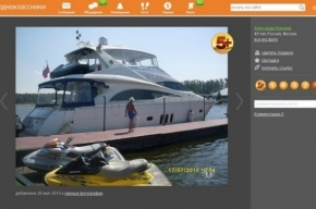 Московский чиновник «взорвал» Интернет своими фото в «Одноклассниках»