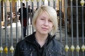 В Петербурге ищут 16-летнюю Диану Шпагину