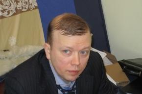 В Петербурге арестован псевдосотрудник ФСБ