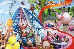 Парк развлечений «Диво Остров» открывает сезон