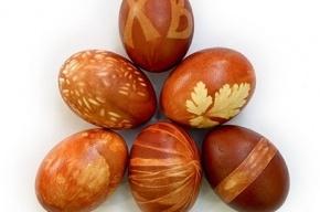 Пасха: красим яйца