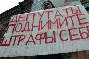 Водителям Москвы и Петербурга хотят повысить штрафы в десятки раз