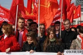 В Петербурге праздновали день рождения Ленина