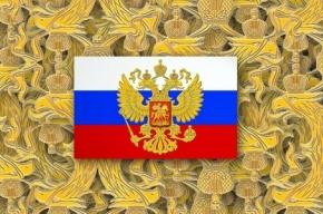 Протоиерей Всеволод Чаплин высказался о гербе России
