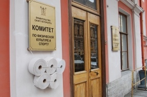 В Петербурге с  туалетной бумагой протестовали против засилья фастфуда