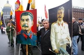 Противники «плана десталинизации» собирают подписи
