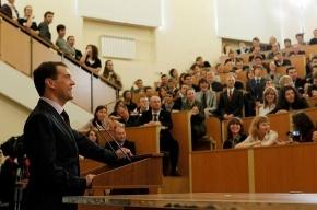 Медведев после президентства будет преподавать