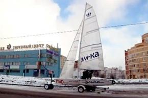 По Москве под парусом