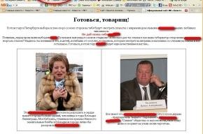 Взломанный сайт «Зенита» отключен
