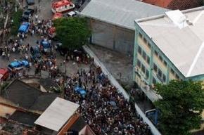 Бразилия скорбит по убитым детям