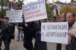 Националисты подали заявку на шествие 1 мая как частные лица