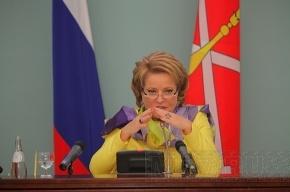 Матвиенко опубликовала декларацию о доходах