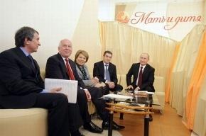 Путин посетил в Петербурге «Мать и дитя»