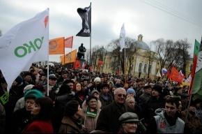 На «Марш в защиту Петербурга» пришло 2 тысячи человек