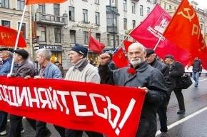Москвичи отметят День Октябрьской революции