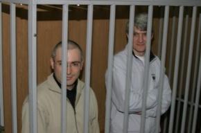 Верховный суд РФ отменил три месяца ареста Ходорковскому и Лебедеву