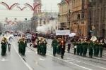 Карнавал на Невском: фоторепортаж: Фоторепортаж