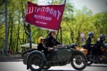 Петербургские байкеры открыли мотосезон: Фоторепортаж