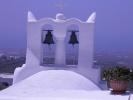 Мое лучшее фото из Греции: как на вулкане: Фоторепортаж
