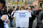 Демонстрация 1 мая: фоторепортаж: Фоторепортаж