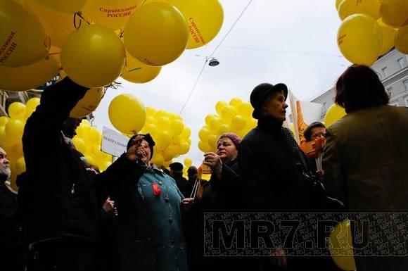 Демонстрация 1 мая: фоторепортаж: Фото
