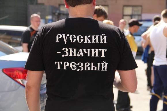 Трезвые русские пробежали по центру города в честь Победы: Фото