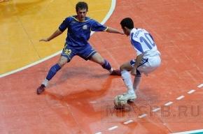 Мини-футбол: Сегодня стартует плей-офф чемпионата России