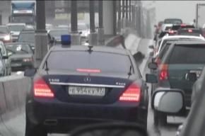Водитель авто с мигалкой угрожал «выстрелить в голову»